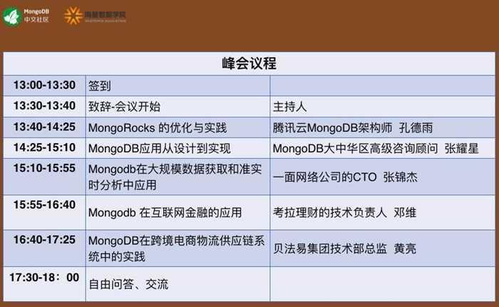WeChat_1490959333.jpeg
