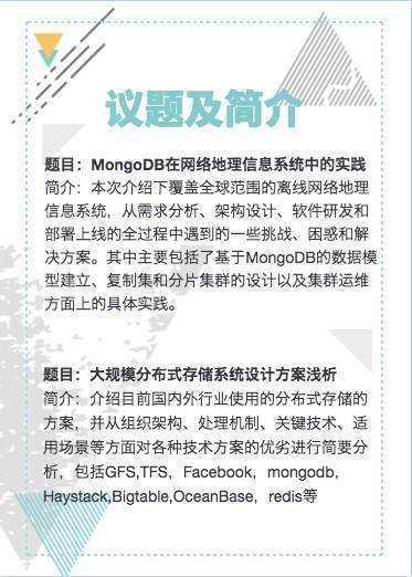 WeChat_1494828995.jpeg