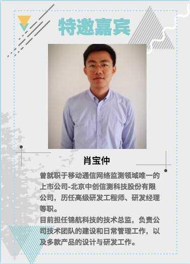 WeChat_1494501740.jpeg