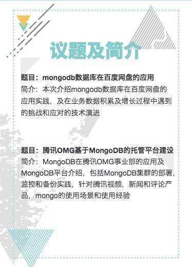 WeChat_1494828978.jpeg