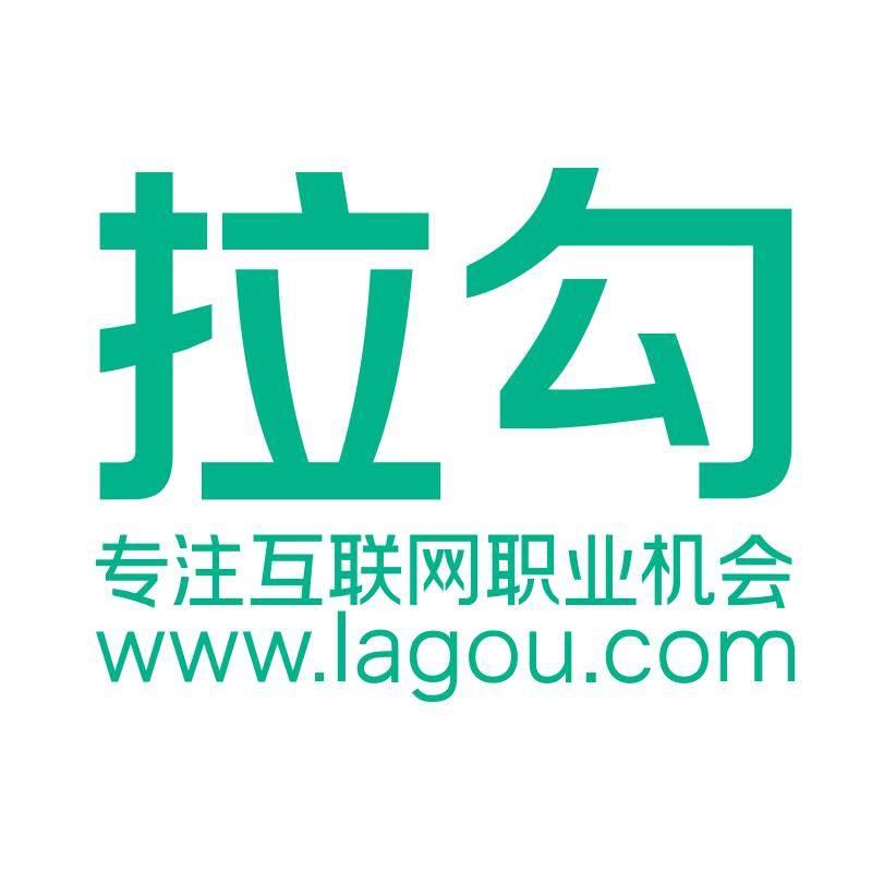 拉勾网 竖版logo 白底.png