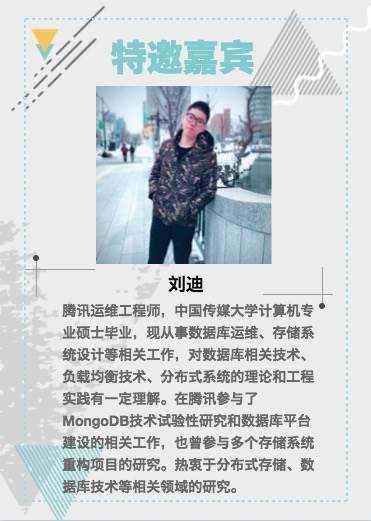 WeChat_1494501909.jpeg