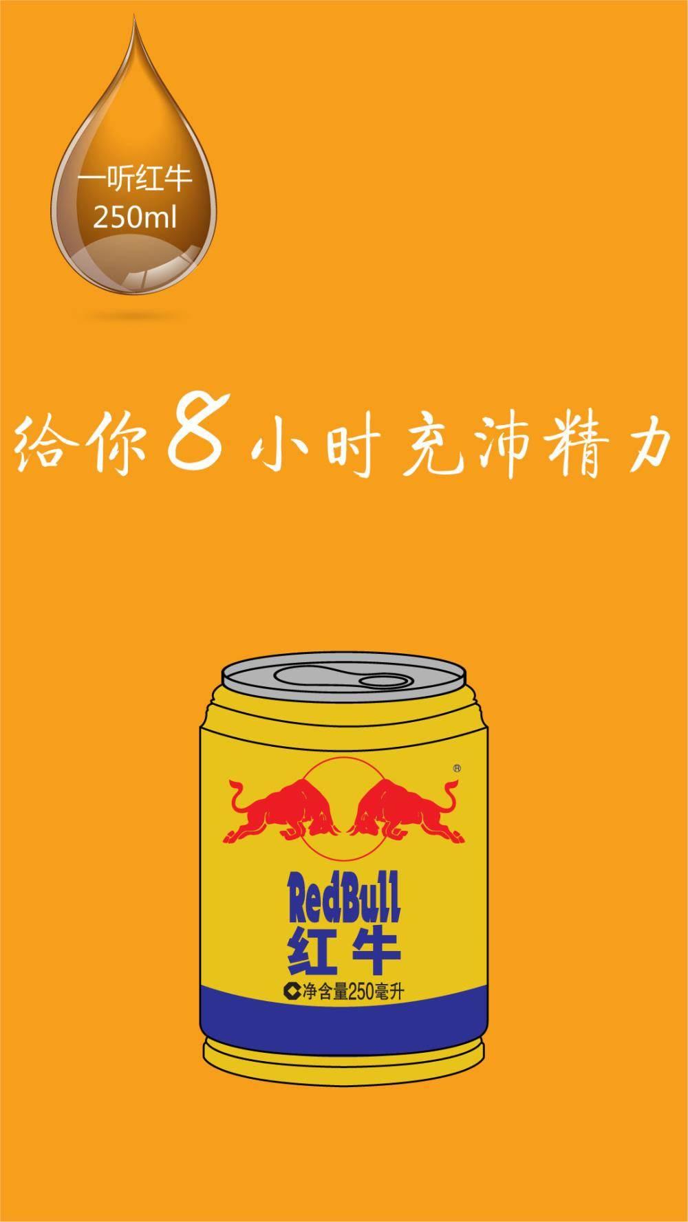 0414微信推送-04.jpg