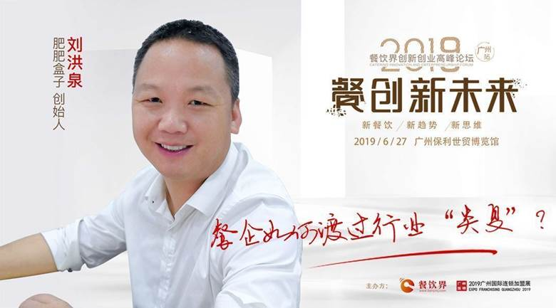 横版所有个人微信嘉宾海报(1080x600)-刘洪泉.jpg