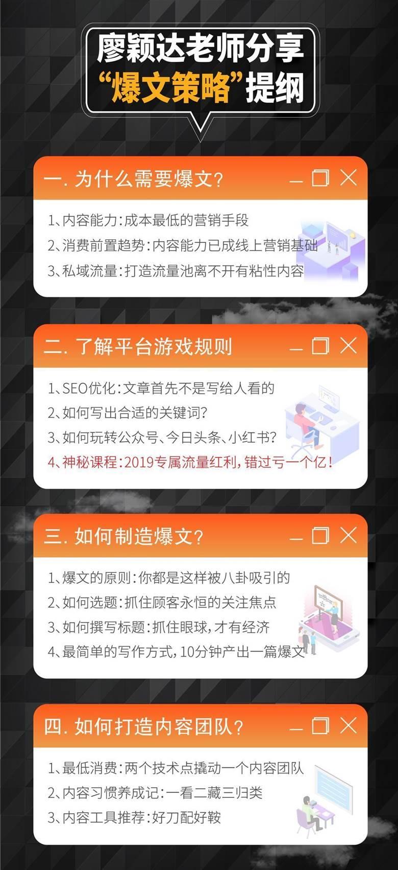 廖颖达课程.jpg