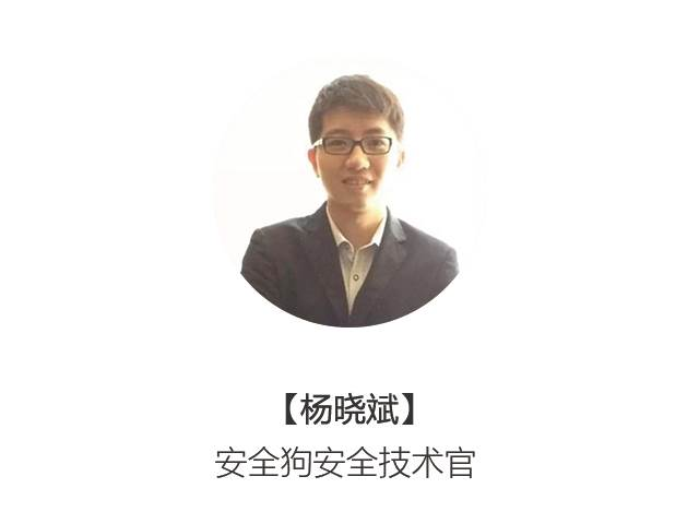 杨晓斌.jpg