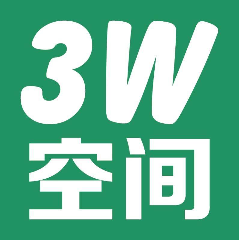 3W空间.jpg