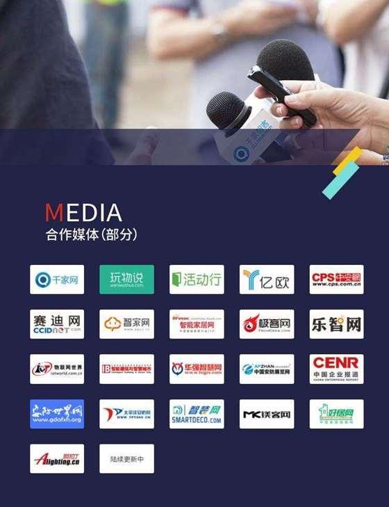 媒体新图.jpg