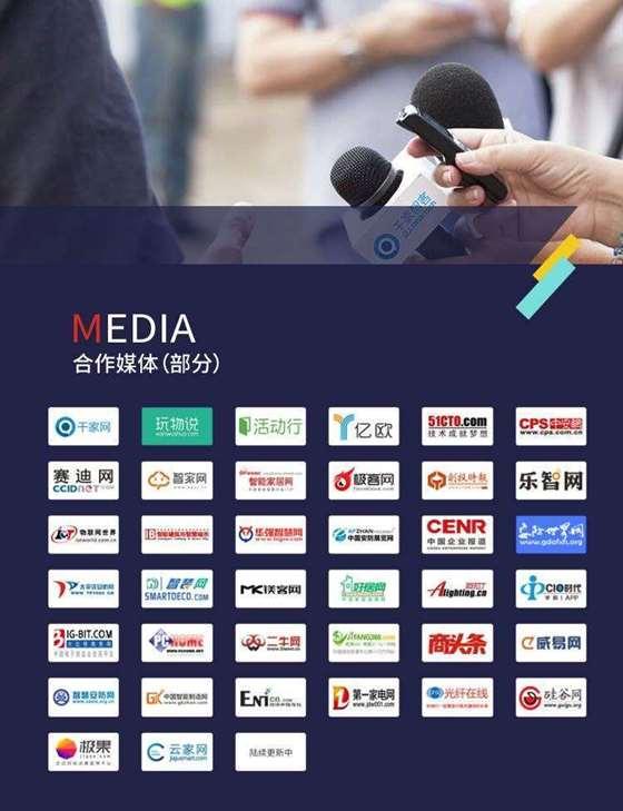 媒体图.jpg