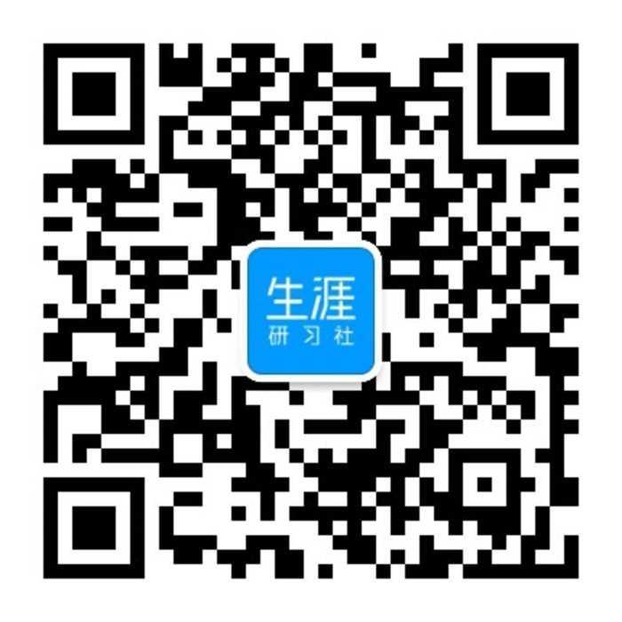 微信图片_20170713121010.jpg