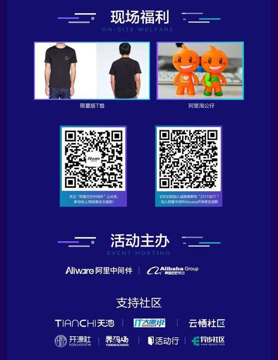 EDM邮件设计---北京-_05.jpg