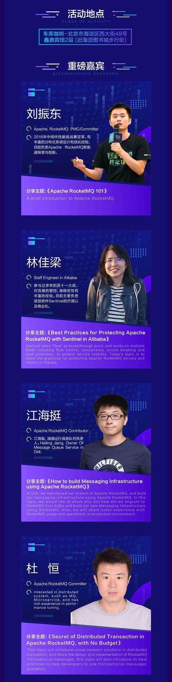 EDM邮件设计---北京-_03.jpg