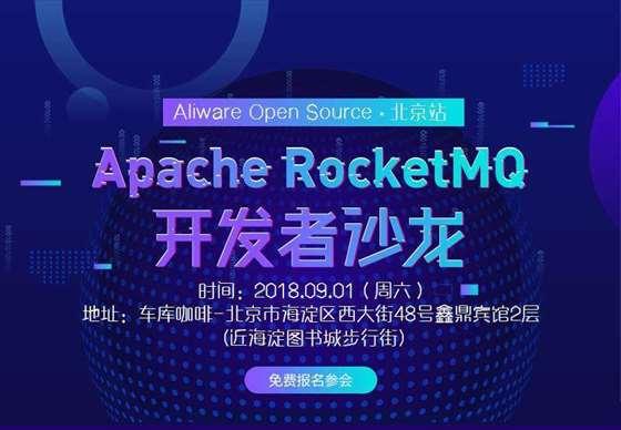 EDM邮件设计---北京-_01.jpg