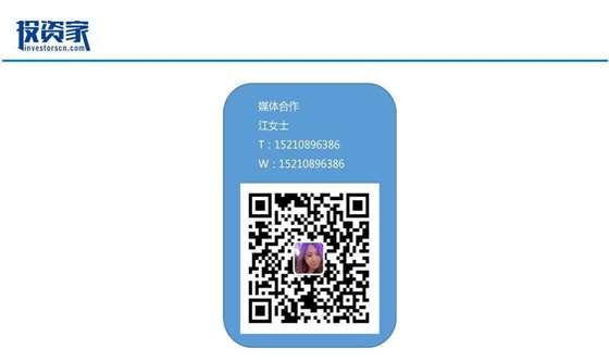 投资家网-2018基金合伙人峰会-48.jpg