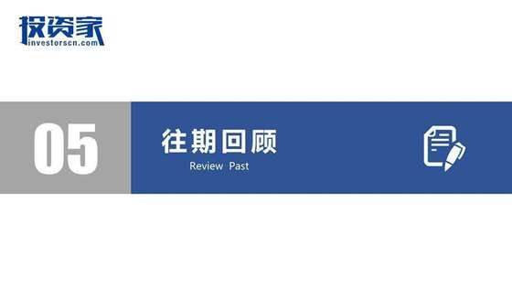 投资家-2018基金合伙人峰会-36.jpg