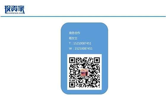 投资家网-2018基金合伙人峰会-47.jpg