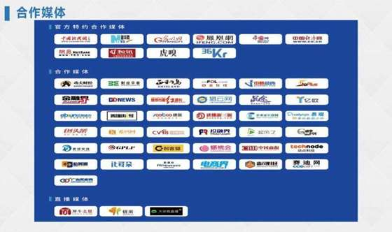 投资家网2017年股权投资峰会文件1.jpg