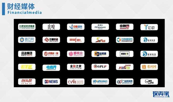 投资家网2017中国智能产业投资峰会-15.jpg