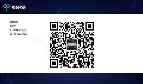 人工智能+物联网沙龙-13.jpg