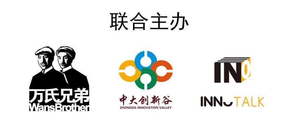 logo logo 标志 设计 矢量 矢量图 素材 图标 1000_431