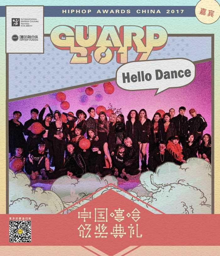 hello dance.jpg