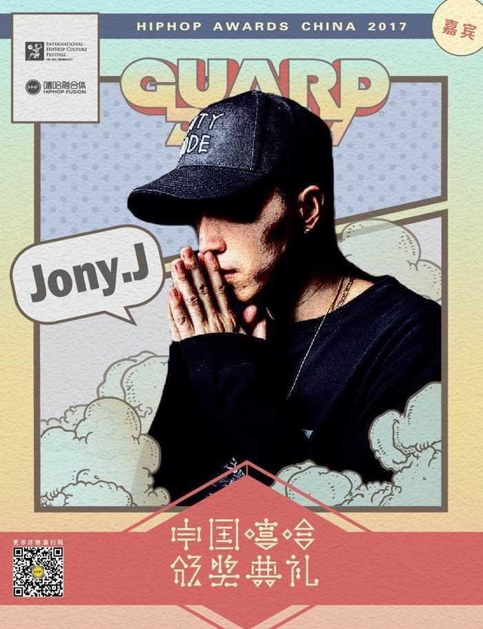 Jony.J.jpg
