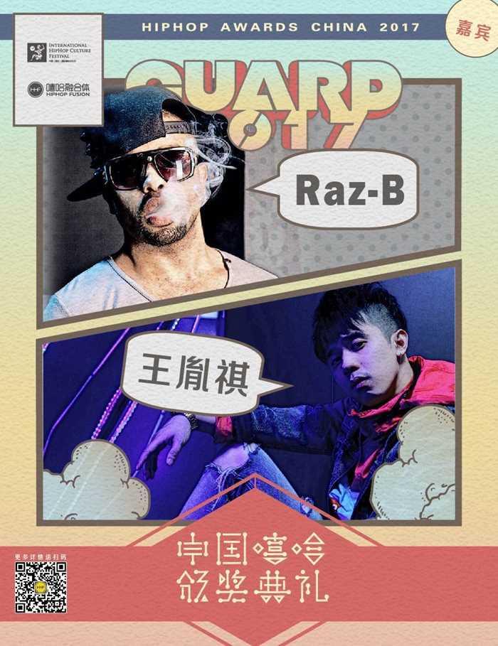 Raz-B x.jpg