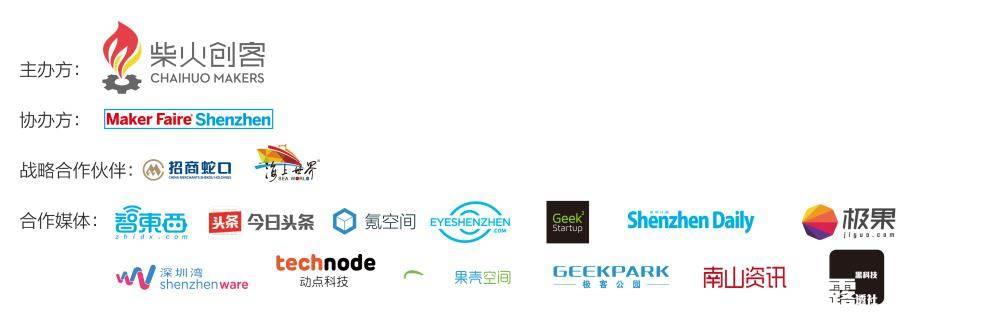 各大logo-01.jpg