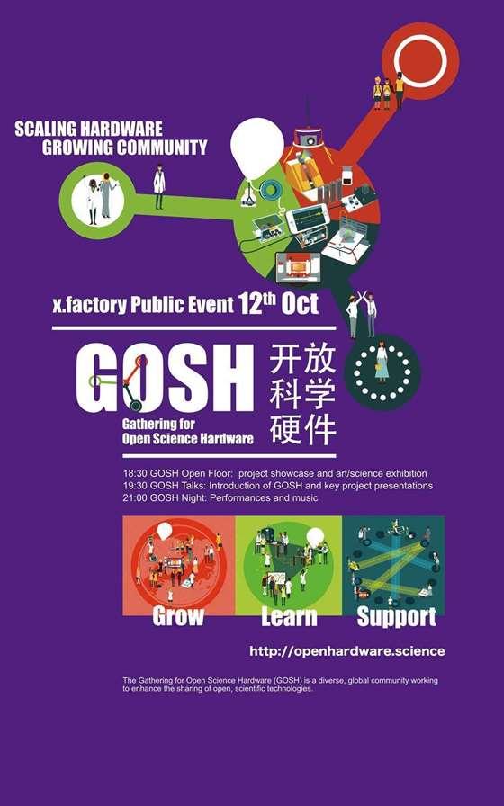 GOSH Public Event poster.jpg
