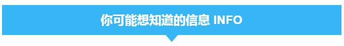 QQ截图20150609104117.png