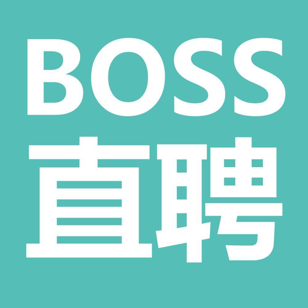 boss 直聘.png