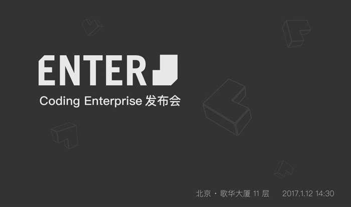 发布会活动行banner-02(2).png