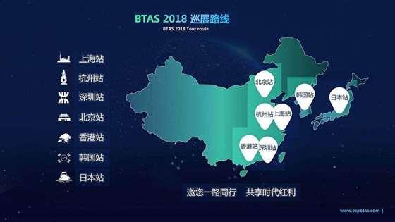 2018新世界区块链技术应用峰会--上海站_17.jpg