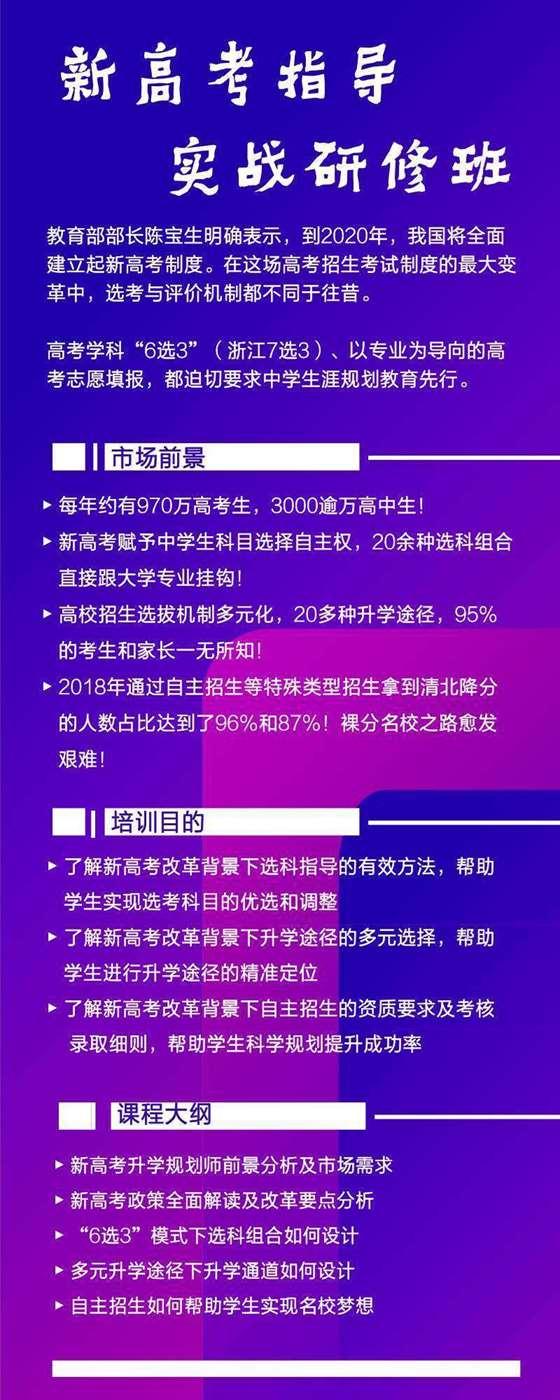 默认标题_营销长图_2018.07.13 (7).png