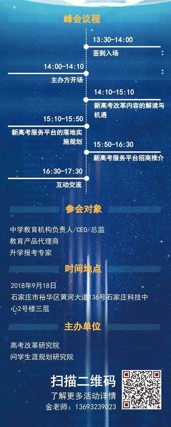 副本_未命名_营销长图_2018.09.05.png