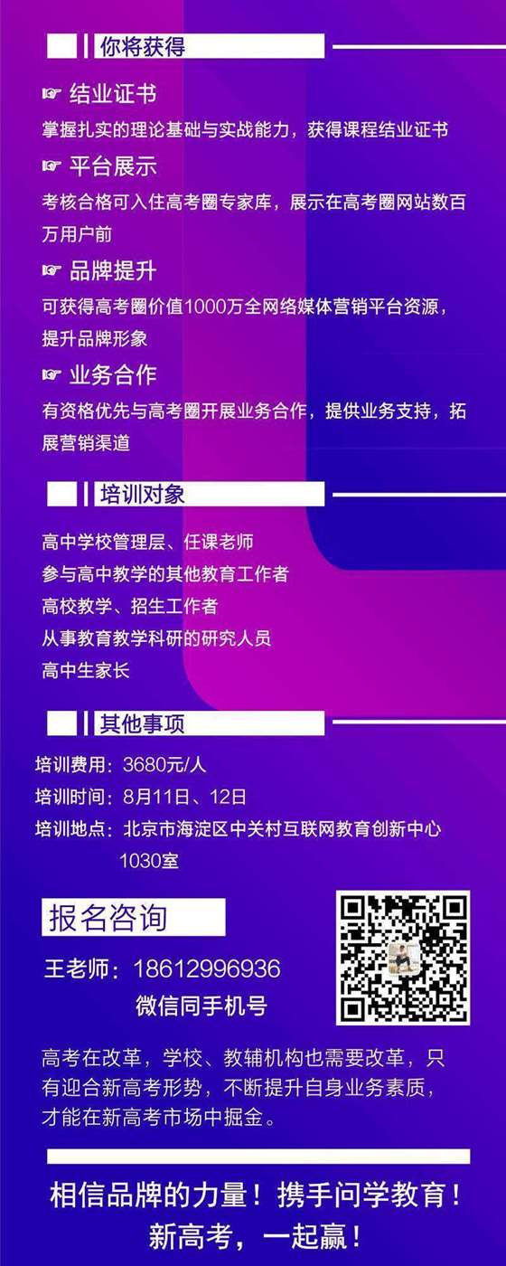 默认标题_营销长图_2018.07.13.png