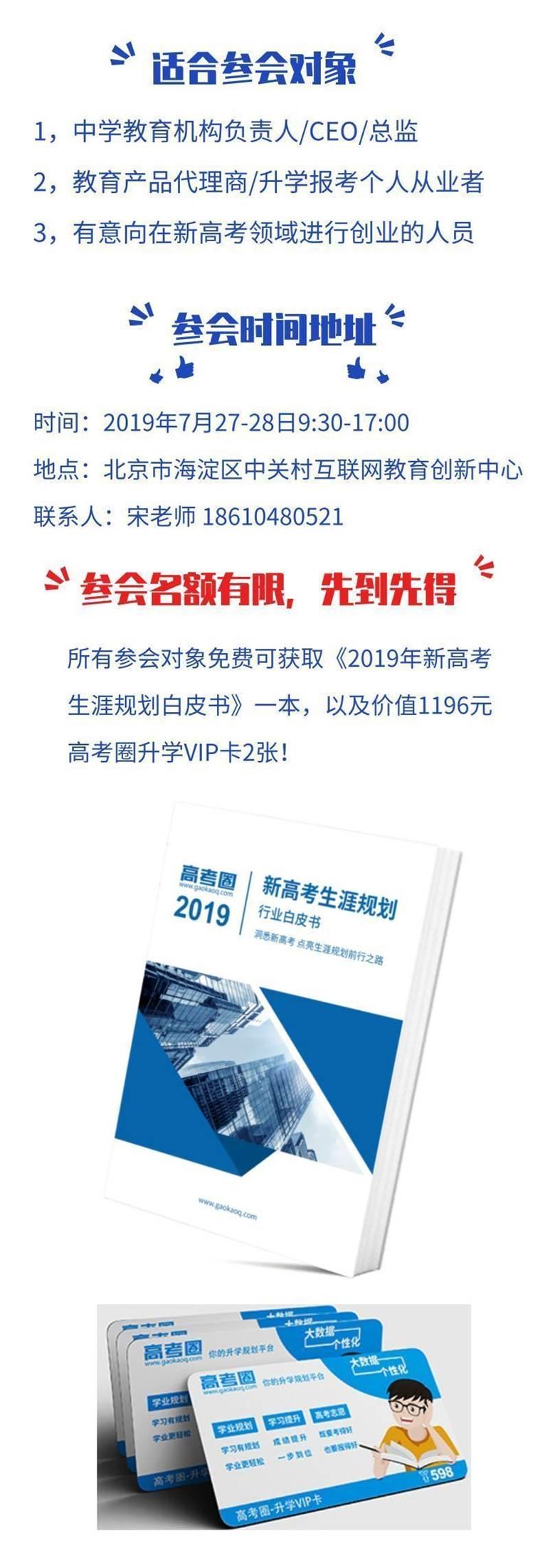 默认标题_自定义px_2019.07.10.jpg
