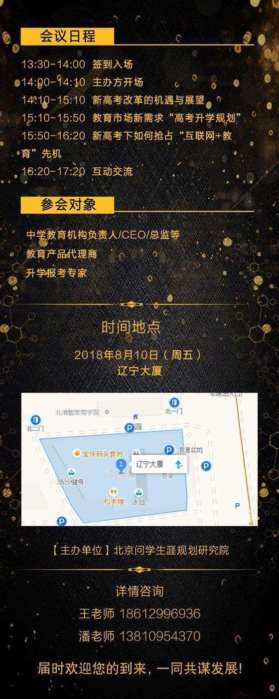 默认标题_营销长图_2018.07.16 (4).png