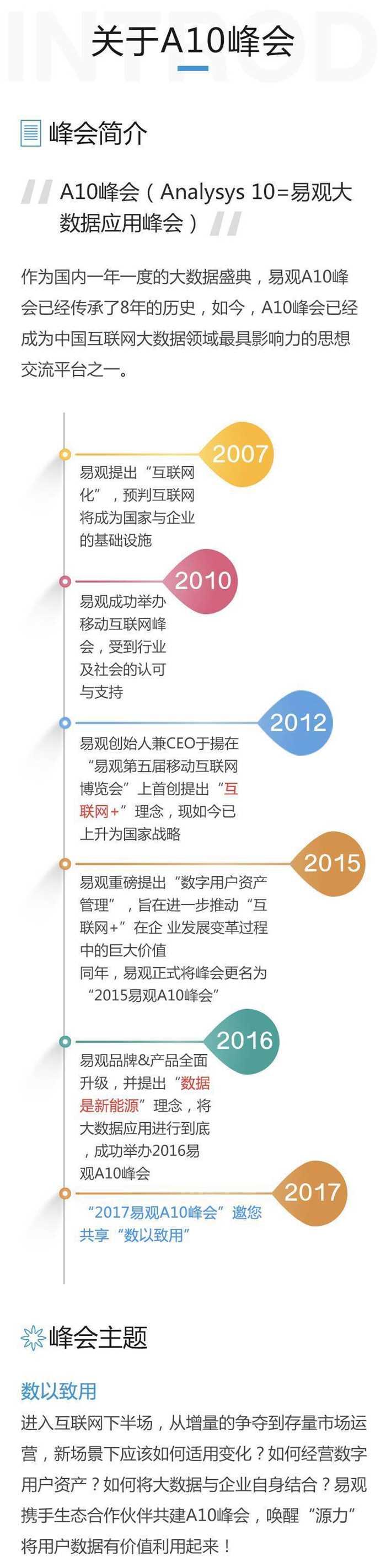 2017a10手机端-首页.jpg