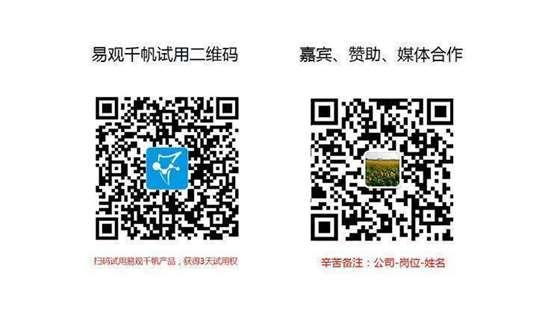 注册+赞助.jpg