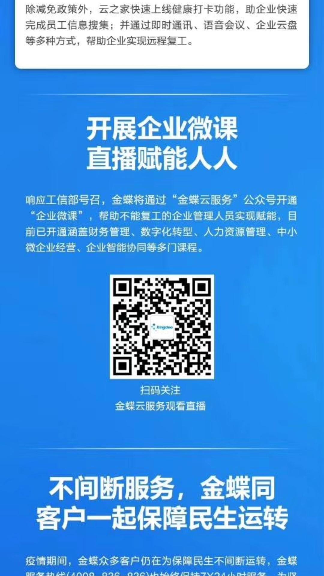 http://www.huodongxing.com/file/20141106/1061770950376/913698670518356.jpg