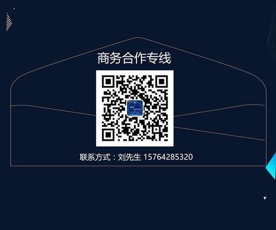 banner长图字体修改---副本_02.jpg