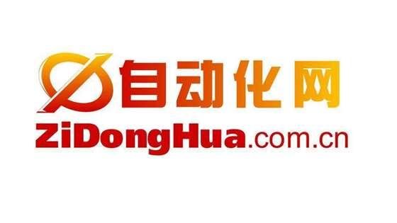 logo2_副本.jpg
