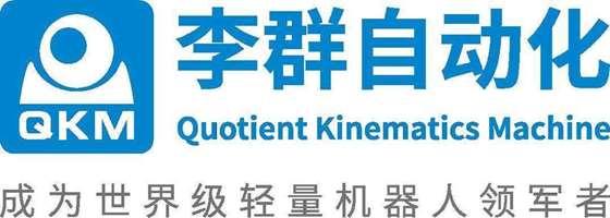 李群VI-logo.png