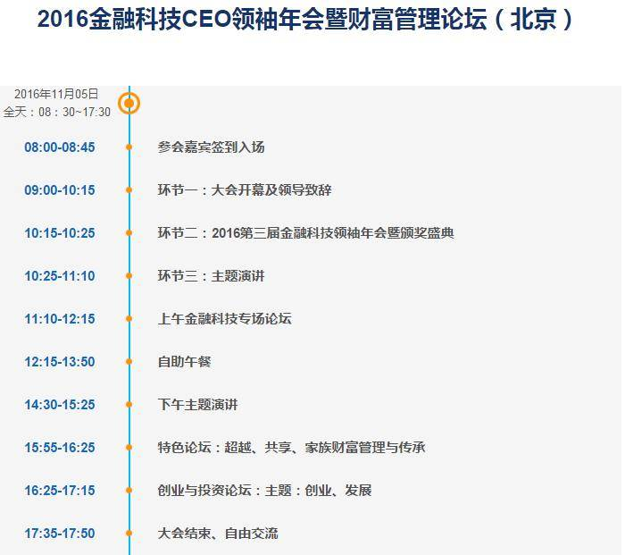 QQ截图20161010150212.png