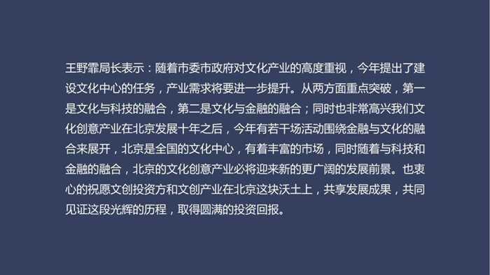 屏幕快照 2017-12-13 20.08.13.png