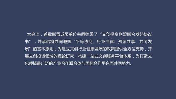屏幕快照 2017-12-13 20.08.34.png