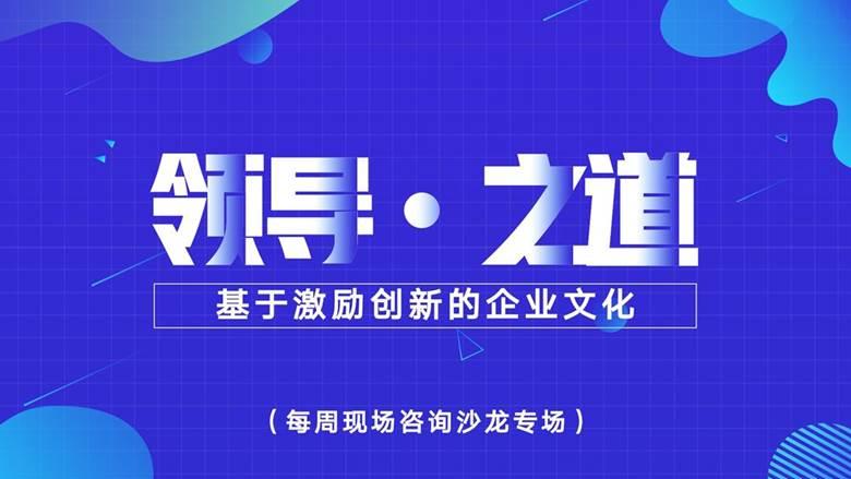 http://www.huodongxing.com/file/20141126/7551790302659/103599069502011.jpg