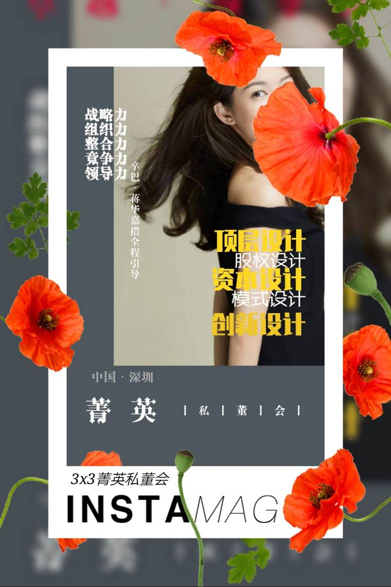 http://www.huodongxing.com/file/20141126/7551790302659/203601670395647.jpg