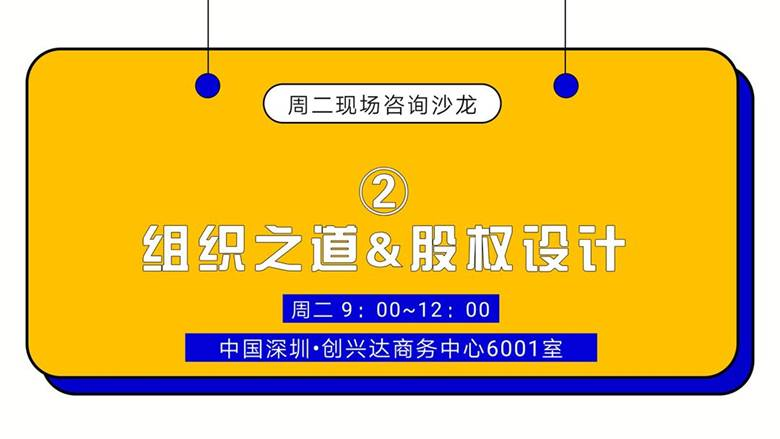 http://www.huodongxing.com/file/20141126/7551790302659/363599067393555.jpg